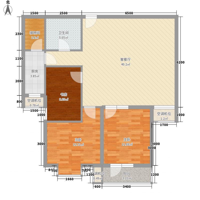 龙山君子居114.80㎡E1户型3室2厅1卫