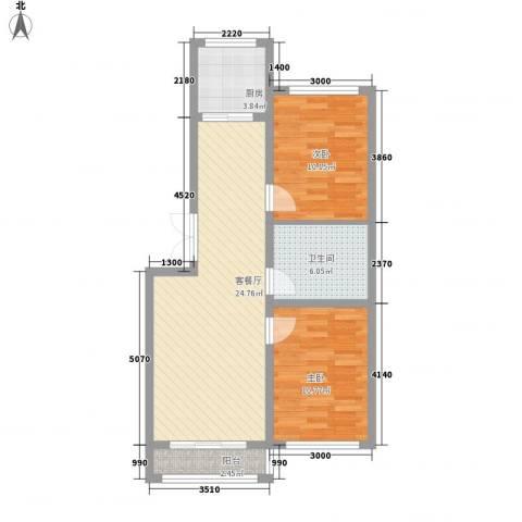金地卡诗维亚2室1厅1卫1厨78.00㎡户型图