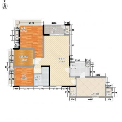 中海北滨华庭2室1厅1卫1厨86.01㎡户型图