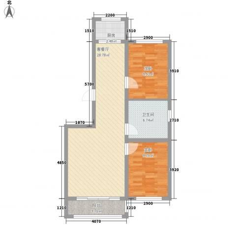 金地卡诗维亚2室1厅1卫1厨83.00㎡户型图