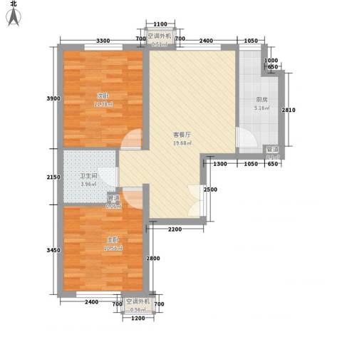 明天第一城8号院2室1厅1卫1厨75.00㎡户型图