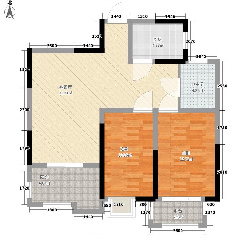 金都花园116.00㎡高层户型二户型2室2厅1卫