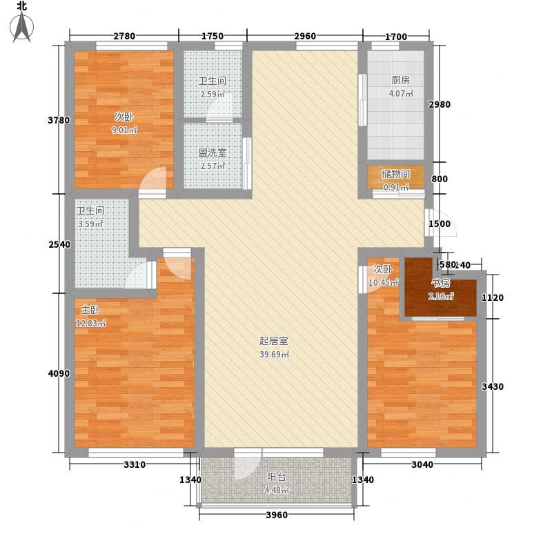 华隆尚都东郡134.60㎡多层E户型3室2厅2卫1厨