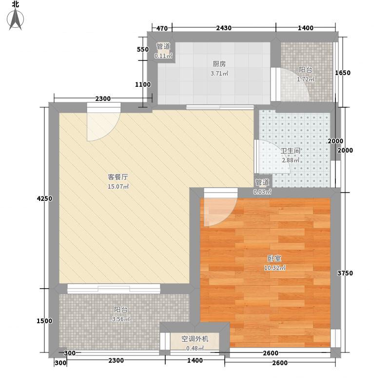 龙湖睿城学院派C户型1室1厅1卫1厨