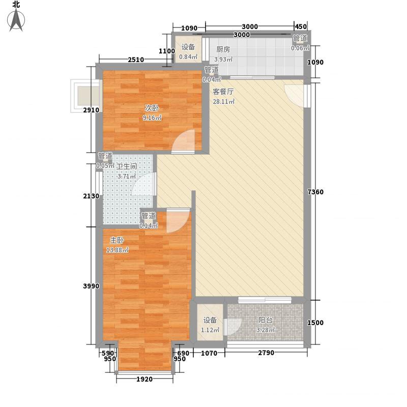 尚东阁89.63㎡B-3户型2室2厅1卫1厨