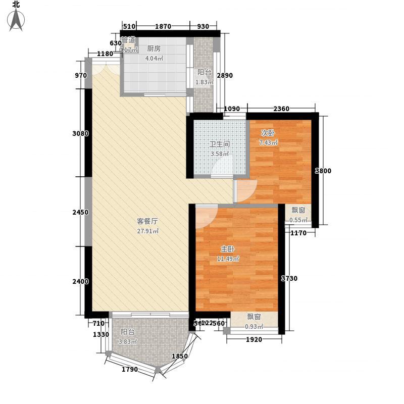 星河国际花园户型图深圳 星河国际 户型图10 2室2厅1卫1厨