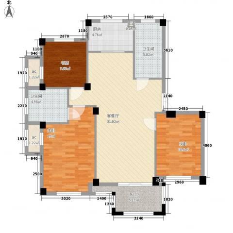 冠城晶典3室1厅2卫1厨121.00㎡户型图