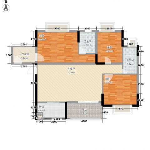 皇家公馆3室1厅2卫1厨94.08㎡户型图