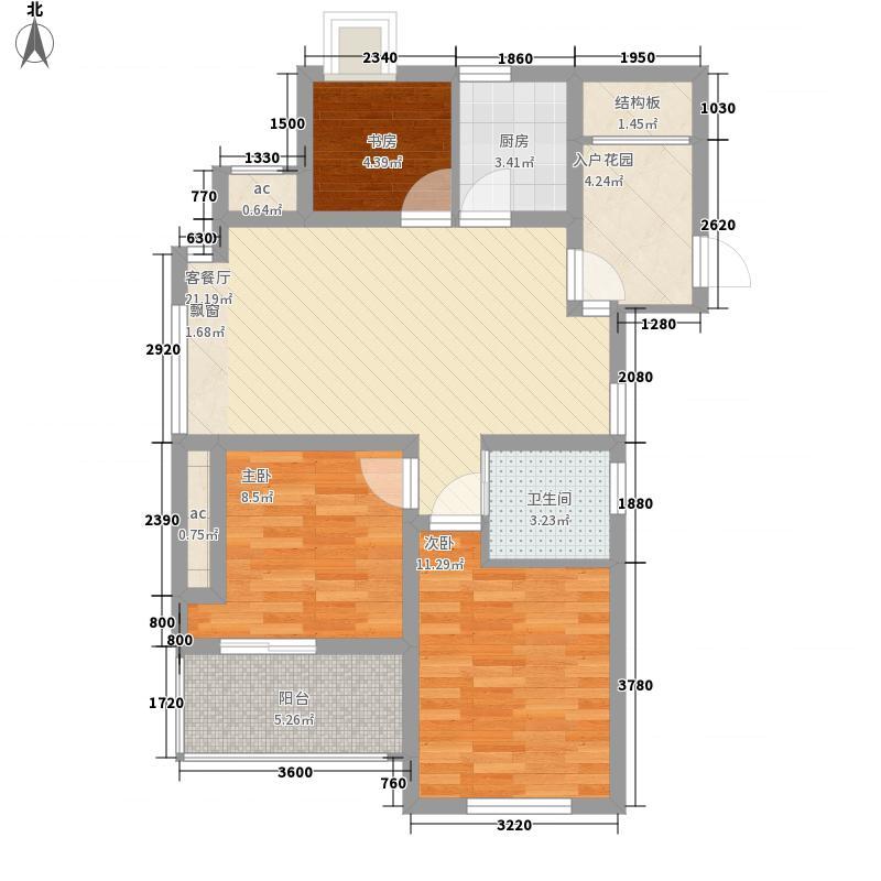 润金城5.00㎡一期一层A4户型3室2厅1卫1厨