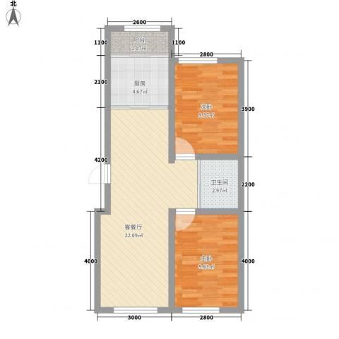 新星宇和源2室1厅1卫1厨74.00㎡户型图