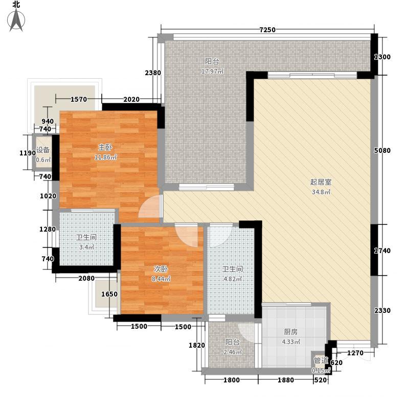 黔灵山国际社区107.24㎡黔灵山国际社区户型图C栋5号房2室2厅2卫1厨户型2室2厅2卫1厨