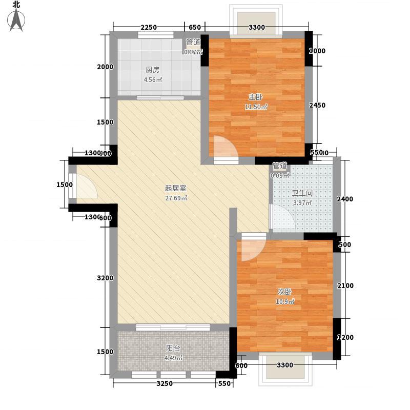 紫�1.50㎡一期7、11、17号楼户型2室2厅1卫1厨