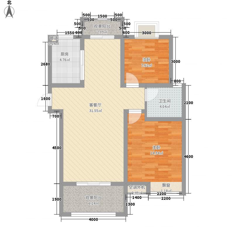 东方早城83.72㎡东方早城户型图一期29#30#D2户型2室2厅1卫1厨户型2室2厅1卫1厨