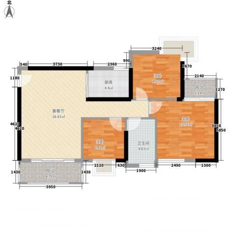芳桂园3室1厅1卫1厨100.00㎡户型图