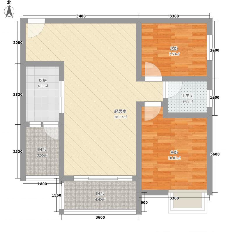 深业云东海花园79.92㎡深业云东海花园户型图B座04单元2室2厅1卫1厨户型2室2厅1卫1厨