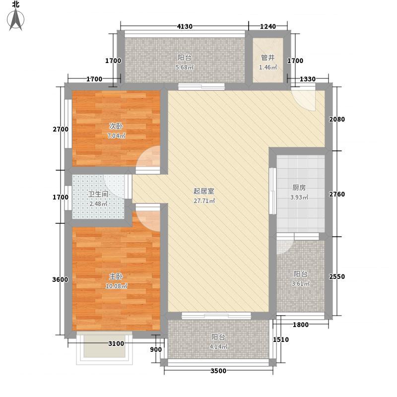 深业云东海花园78.84㎡深业云东海花园户型图B座03单元2室2厅1卫1厨户型2室2厅1卫1厨