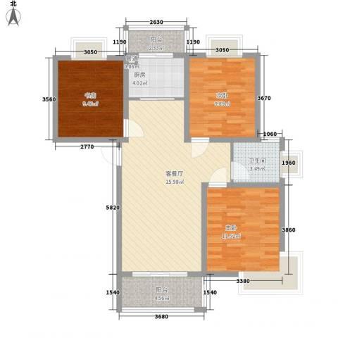 沃得雅苑3室1厅1卫1厨71.31㎡户型图