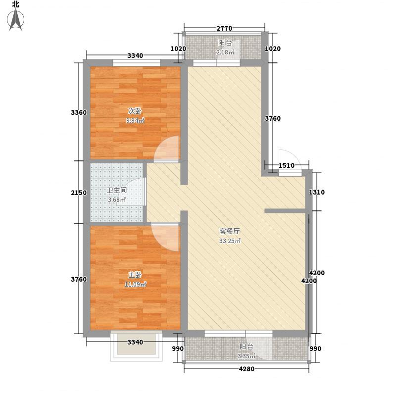 芳汀花园90.00㎡2室1户型2室2厅1卫1厨