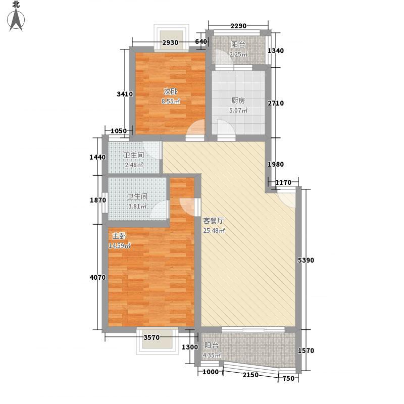 东方滨港园96.82㎡上海户型2室2厅2卫1厨