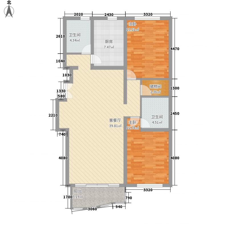 广兰名苑126.91㎡上海户型2室2厅2卫1厨