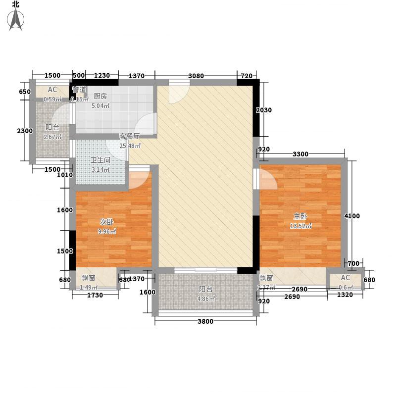 北湖龙郡79.33㎡三期d5户型2室2厅1卫1厨