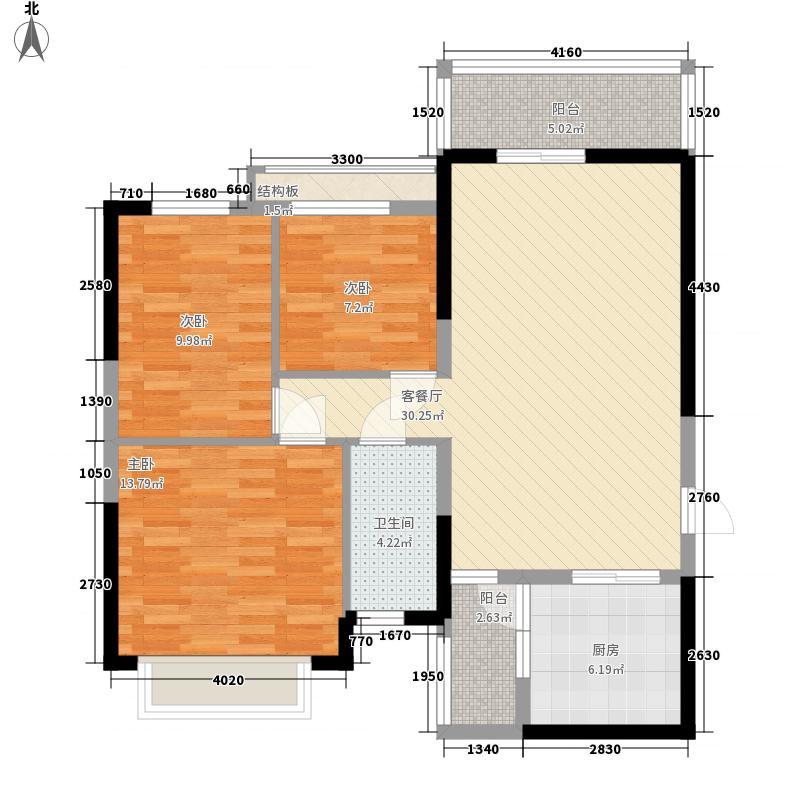 济南恒大绿洲116.20㎡济南恒大绿洲户型图13号楼1单元3室2厅1卫1厨户型3室2厅1卫1厨