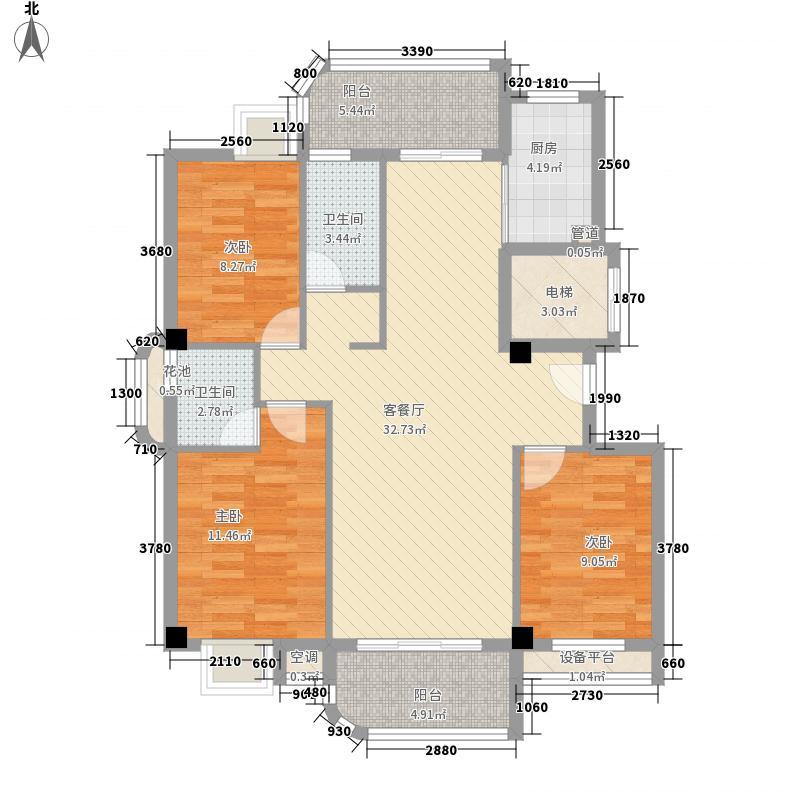 新景华府国际126.00㎡A户型3室2厅2卫1厨