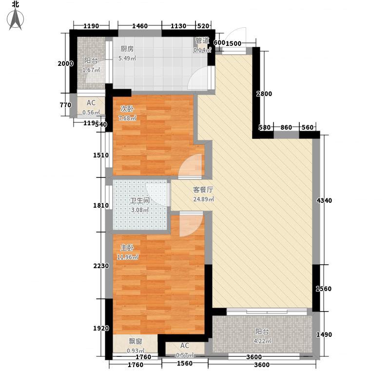 海上五月花8.00㎡C1/C2/C3-c户型2室2厅1卫1厨