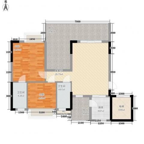 时代名轩2室1厅2卫1厨100.00㎡户型图
