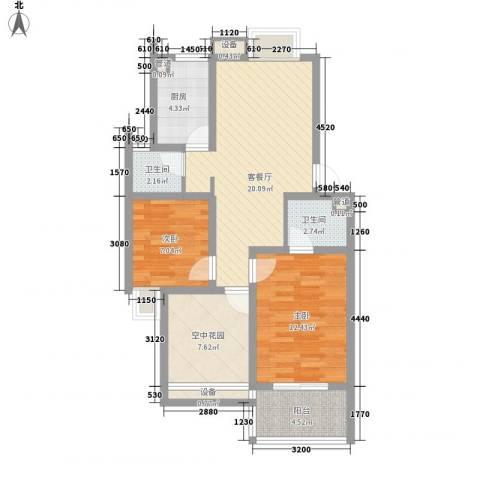 铭家山水江南2室1厅2卫1厨93.00㎡户型图