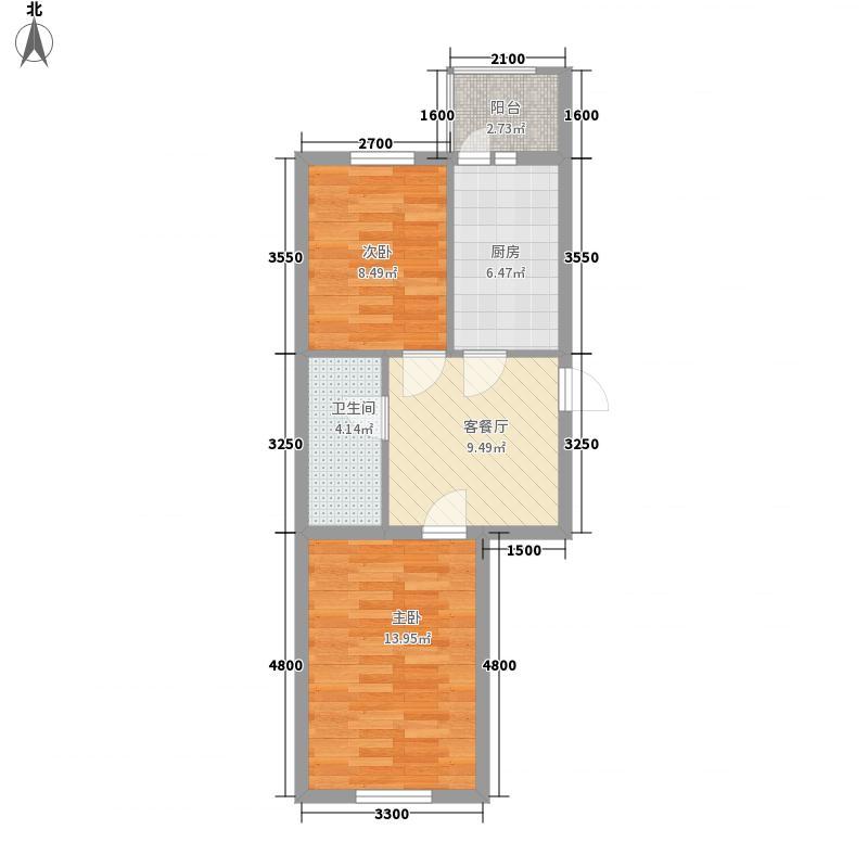 祥和家园42.37㎡户型2室1厅1卫1厨