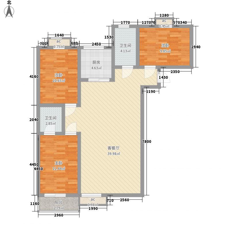 城西印象120.57㎡三期7号楼/8号楼A户型