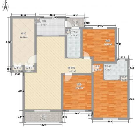 正棋山1号3室1厅2卫1厨113.19㎡户型图
