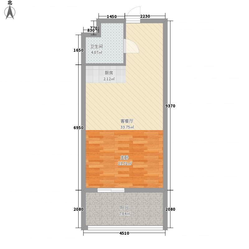 贵和锦上64.00㎡三期A1户型1室1厅1卫1厨