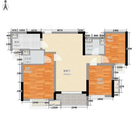 万科翡丽山3室1厅2卫1厨93.00㎡户型图