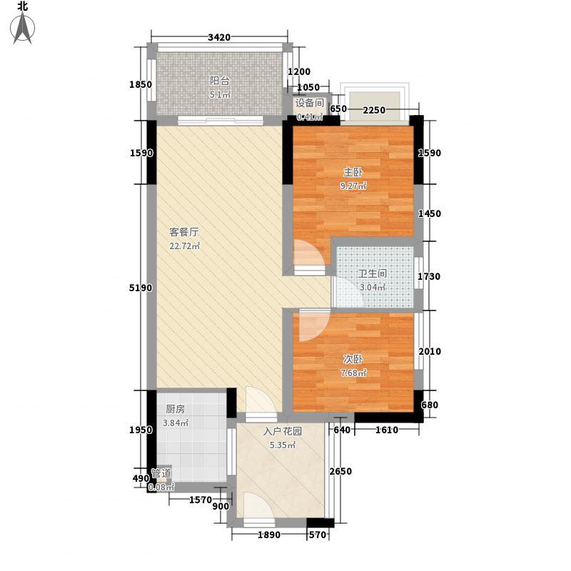 秋谷康城75.22㎡一期1栋1单元A户型2室2厅1卫