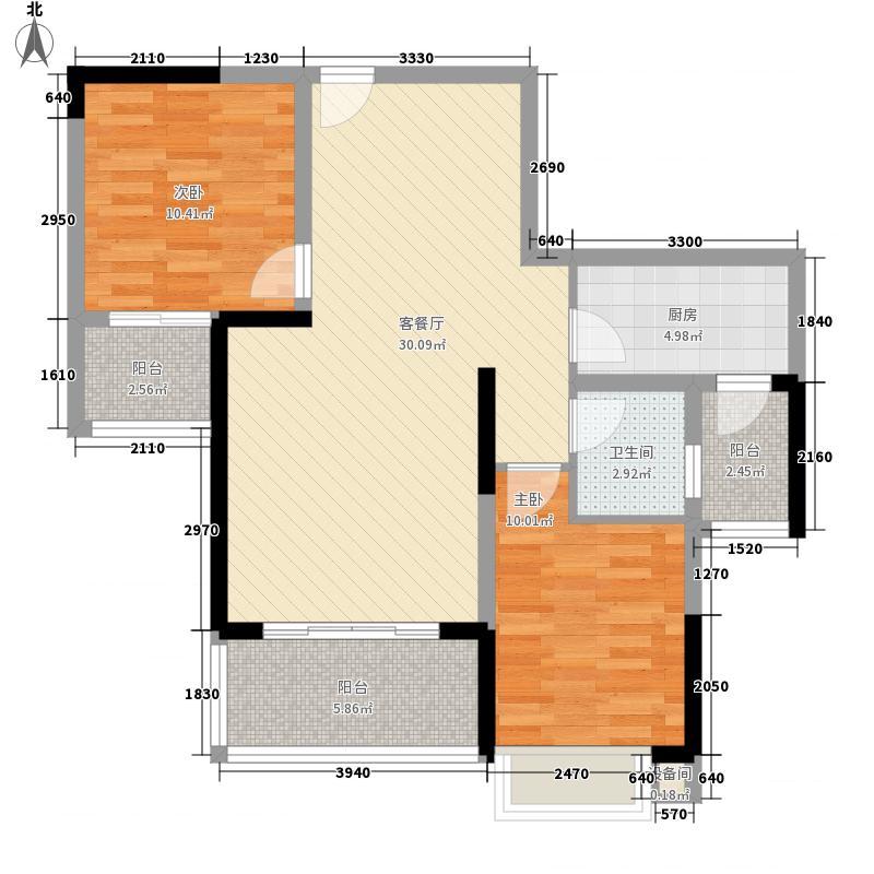 半山枫景86.00㎡C1型户型2室2厅1卫1厨