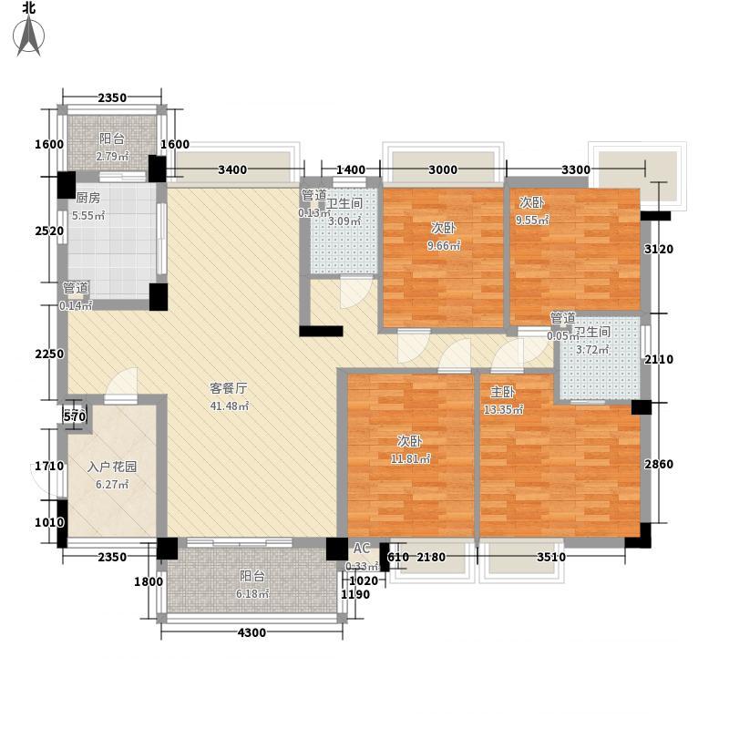 世洋丽豪园141.00㎡A1四房两厅两卫户型4室2厅2卫1厨