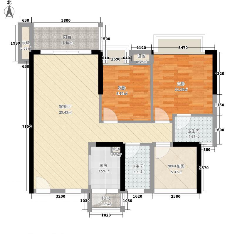 乐从钜隆风度广场3.71㎡广场5座01户型3室2厅2卫1厨