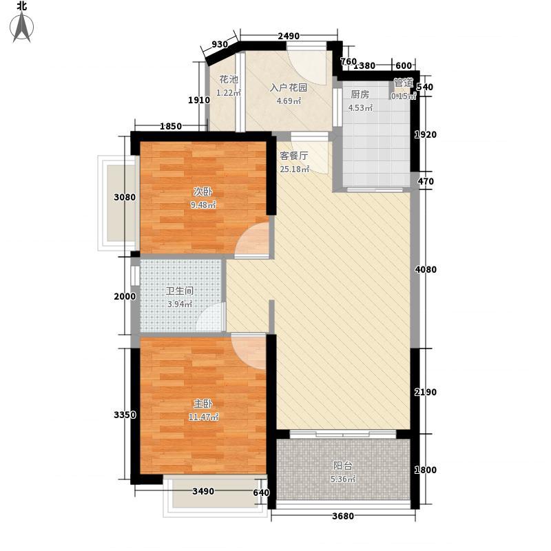恒大御景湾94.75㎡恒大御景湾户型图8栋4户型2室2厅1卫1厨户型2室2厅1卫1厨