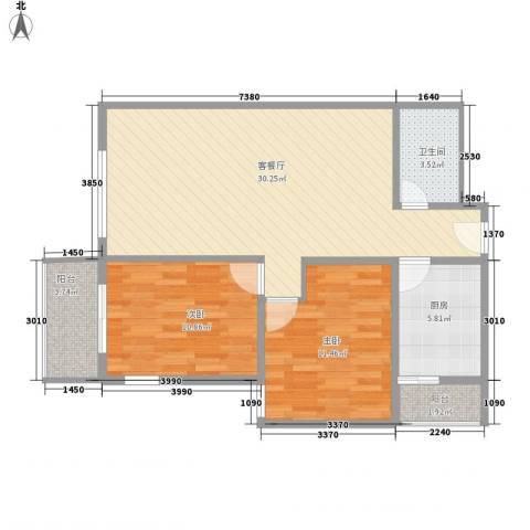 桥苑公寓2室1厅1卫1厨94.00㎡户型图