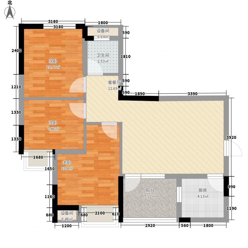 半山枫景86.00㎡D4型户型3室2厅1卫1厨