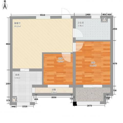 莱茵苑2室1厅1卫1厨79.00㎡户型图