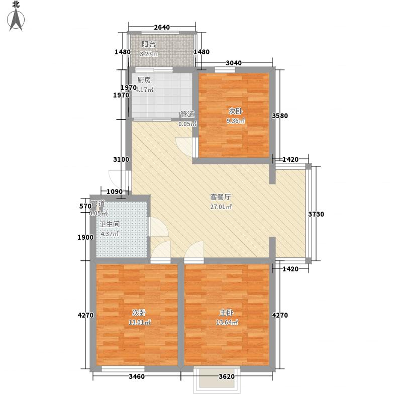 东川时尚雅居96.27㎡东川时尚雅居户型图3室2厅1卫户型10室
