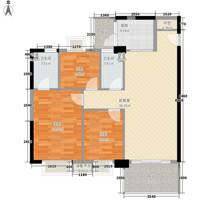 精英名都99.04㎡精英名都3室2厅户型3室2厅