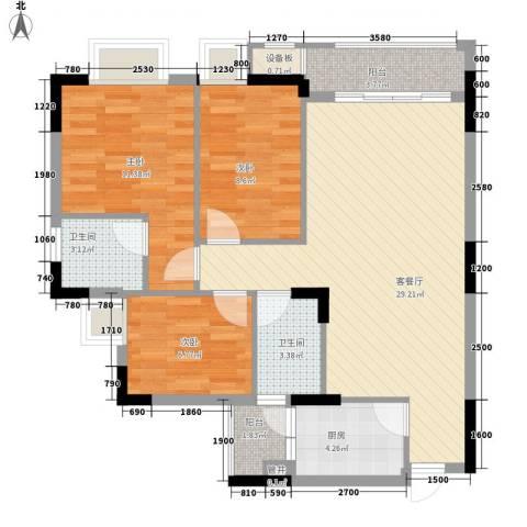三正财富新地花园3室1厅2卫1厨95.00㎡户型图