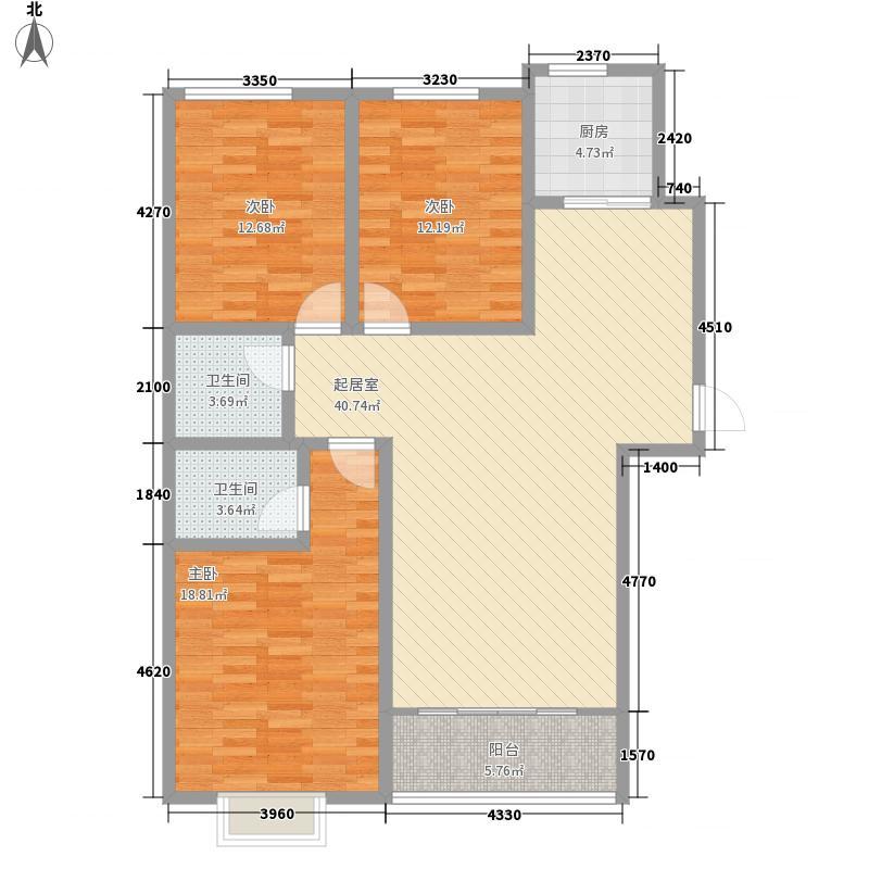 迎西城・建安佳园142.70㎡D户型3室2厅2卫1厨