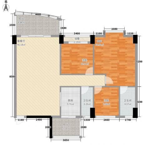 锦绣华庭3室1厅2卫1厨151.00㎡户型图