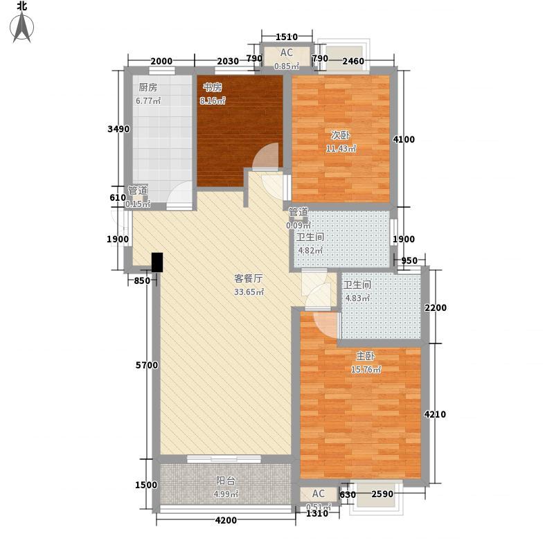中国铁建未来城117.00㎡10#楼B户型3室2厅2卫1厨