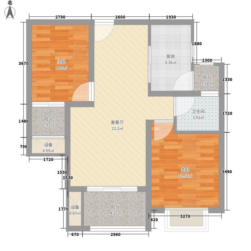 绿地商务城86.00㎡一期3#标准层A1户型2室2厅1卫1厨